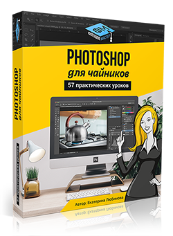 Как заработать на фотошопе (photoshop): 10 способов