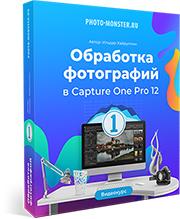 https://photoshop-master.org/assets/afp/images/289/t/180.jpg