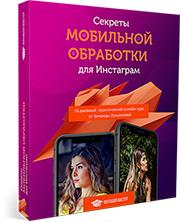 https://photoshop-master.org/assets/afp/images/297/t/180.jpg