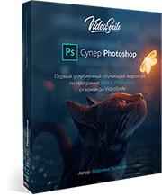 https://photoshop-master.org/assets/afp/images/300/st/180.jpg