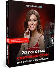 https://photoshop-master.org/assets/afp/images/301/180.jpg