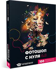 https://photoshop-master.org/assets/afp/images/305/st/180.jpg