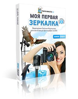 https://photoshop-master.org/img/dop_disc14.jpg